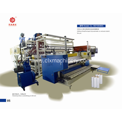 Ang LLDPE Cast Stretch Film Extruder
