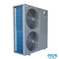 OSB Air To Water Chiller-varmepumpe