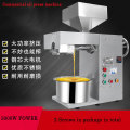 NEW Automatic temperature control oil press machine soybean flaxseed sunflower seeds oil extractor commercial oil press 3000W