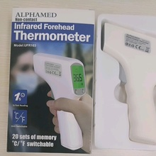 New Design Best Forehead Infrared thermometer For Baby