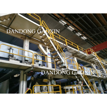 Duplex Coated Paper Making Machine
