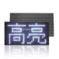 Single White Color LED Module P10 320x160mm