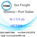 Shantou Port LCL Consolidation To Port Sudan