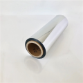 Customized silver and golden hot metalized pet film