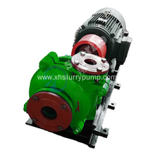 SMAHR50-C Rubber Centrifugal Slurry Pump