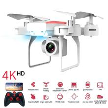 4K Photography Drone Professional HD 1080P Four-axis Aircraft 20 Minutes Flight Air Pressure Hover a Key Take-off Rc Quadcopter