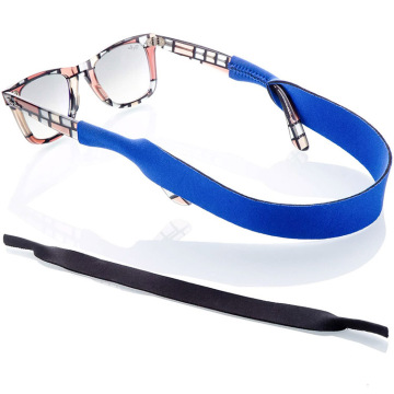 Sport Athletic Eyeglass Retainer Strap