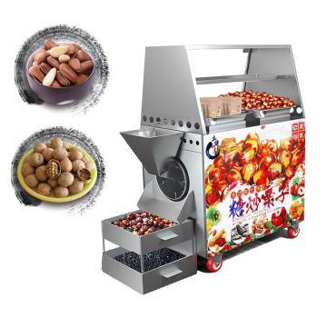 Electric Heating Nut Baking Machine Automatic Small Horizontal Peanuts Macadamia Nut Chickpeas Nuts Roasting Machine