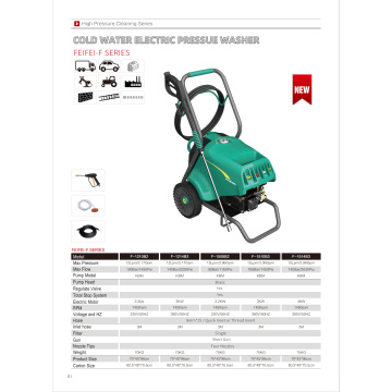 New High Pressure Washer 140bar 12lpm