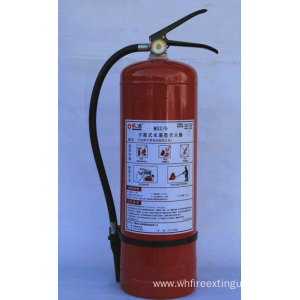 9L Water-based Fire Extinguisher