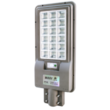 200W Solar Powered Street Lights