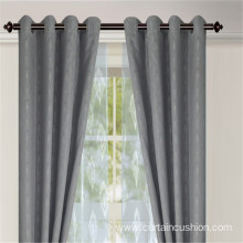 Jacquard Curtain Set for Your Choice