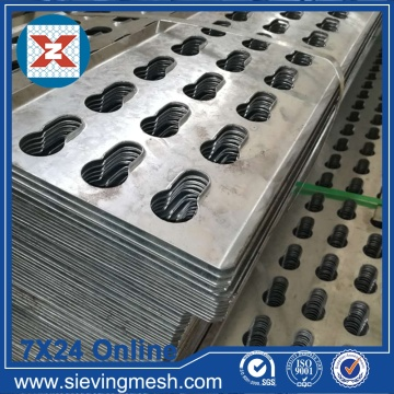 Special-shaped Perforated Metal Net