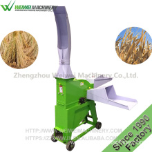 Weiwei animal feed dry grass chaff cutter fodder