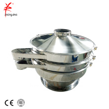 Electric rotary vibrating sieve sifter for sand soil