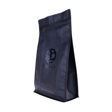 Food Grade Laminated Plastic Flat Bag For Coffee