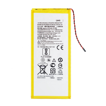 Motorola Moto G4 /G4 Plus XT1625 Battery