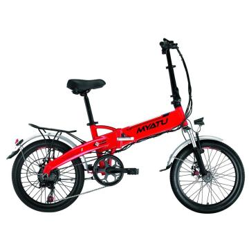 14 Inch Portable Folding Electric Bicycle