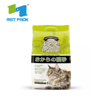 Natural Dog Bag Dog Food Pouches Packaging Bag