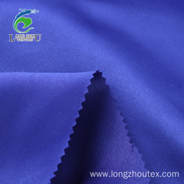 Dull Satin Without Twist DTY Fabric