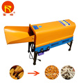 electronic corn thresher machine 900W 1800kg/hr