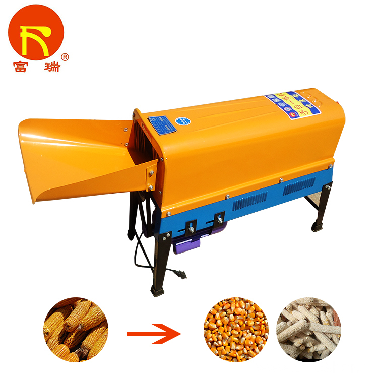 Hot Mini Electronic Industrial Corn Crusher