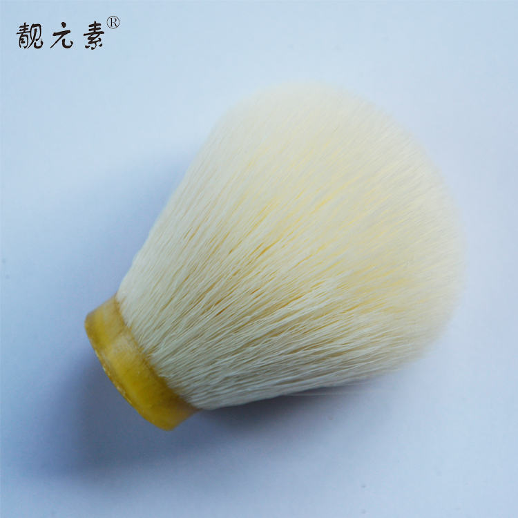 White Shaving Brush Head