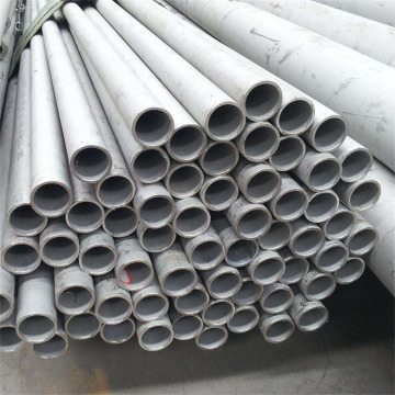 202 gmaw stainless welded steel pipe