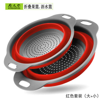 Foldable fruit basket wash basket leachate basket