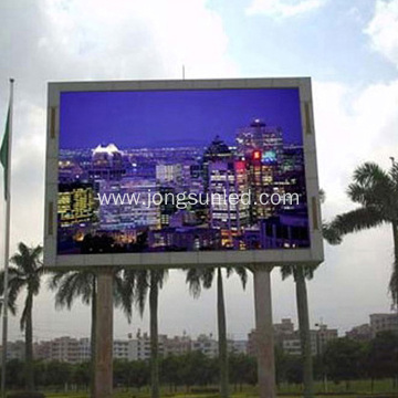 LED Display Panel Case Cost Controller