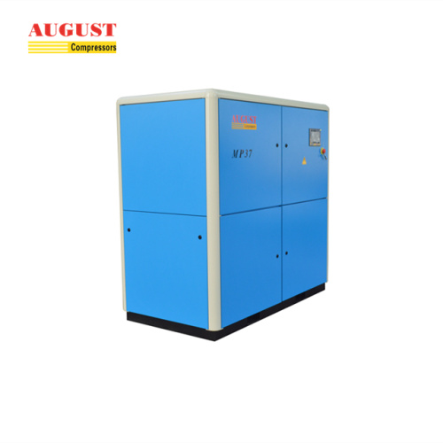 37kw 50hp industrial silent permanent magnet air compressor