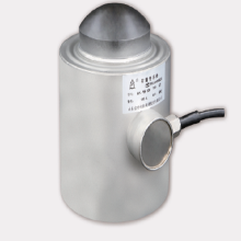 Explosion Proof Type Load cell
