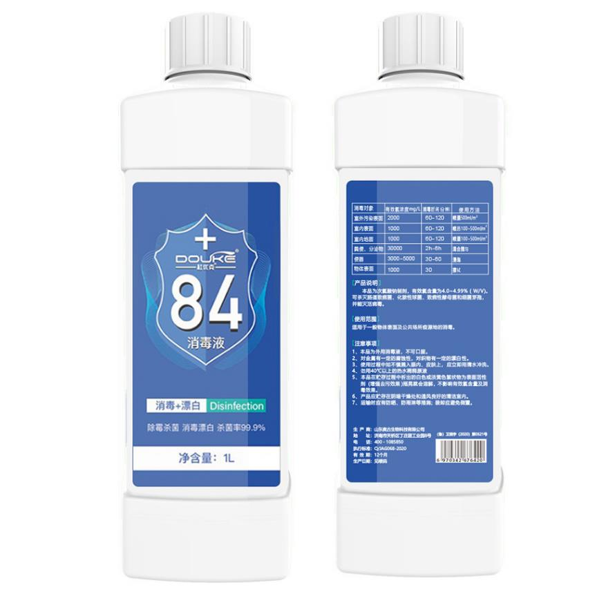84 75 Alcohol Hand Disinfectant Factory