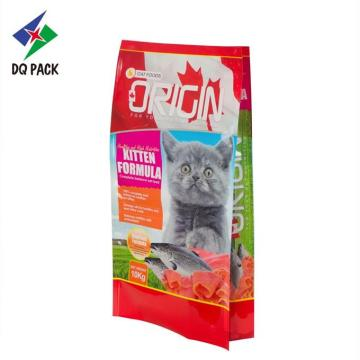 Plastic Printed Packaging Bag For Pet Food