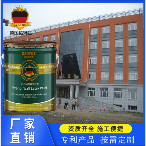 Outdoor Coating for building