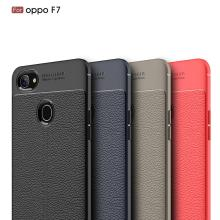 Leather Soft TPU Scratch Resistant for OPPO F7