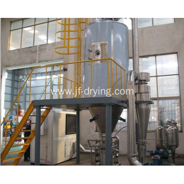 High speed rotary atomizer centrifugal spray dryer