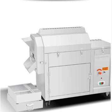 Manufacturer cashew nut roasting processing machine/coconut beans roaster peanut roaster