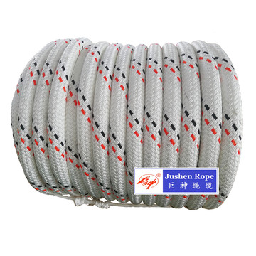 Nylon Double Braided Rope