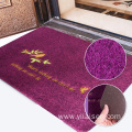 Polyester easy to clean embroidery door mat