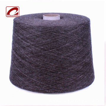 Consinee fluffy 100% dehaired racoon yarn