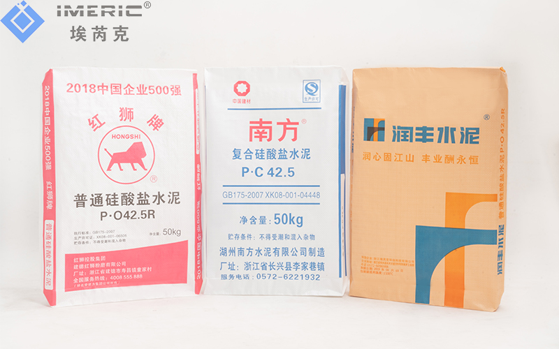 Cement Packaging Bag 40kg