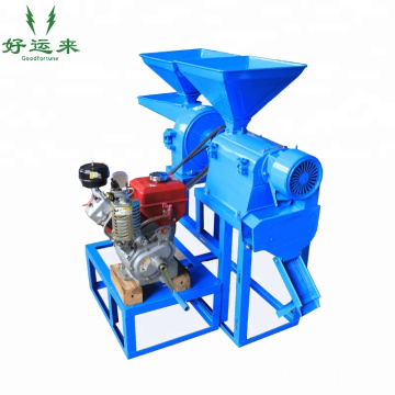 Wholesale price mini diesel engine rice mill