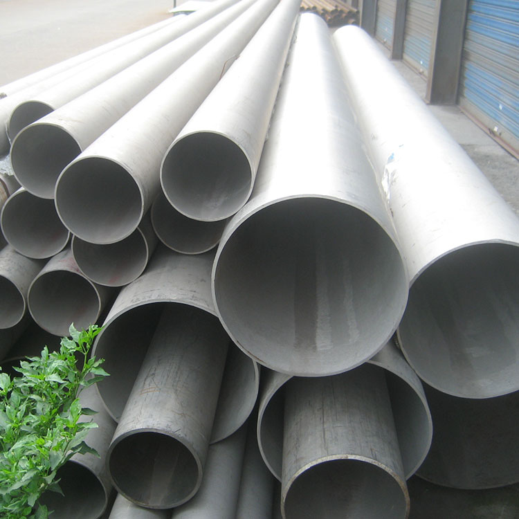 stainless steel pipe 57