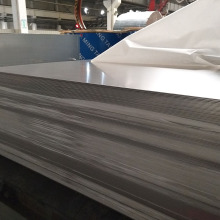 8011-H14 aluminium sheet for pharmaceutical closures caps