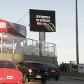Outdoor Advertsing LED Display Screen Banner Prices