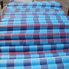 Striped PE Tarpaulin Storage Cover