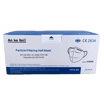 5 layers non woven surgical face mask