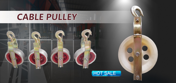Cable Pulley