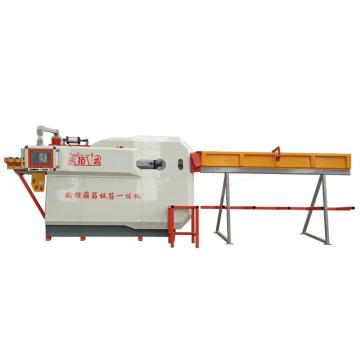 CNC Automatic Steel Bar Hoop Rib Bending Machine